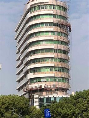 南珍大厦旧貌换新颜!曾经算定海的标志建筑 装扮后挺美