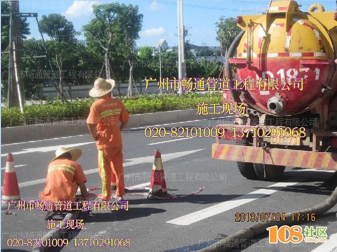 清理排水管道/清淤雨污管道/疏通市政管道/疏浚马路