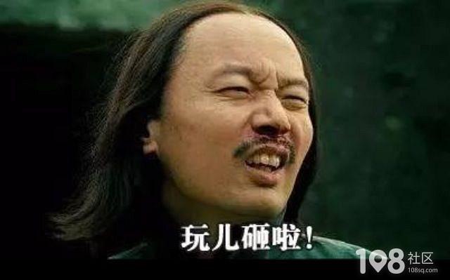 我姓李我心里头像
