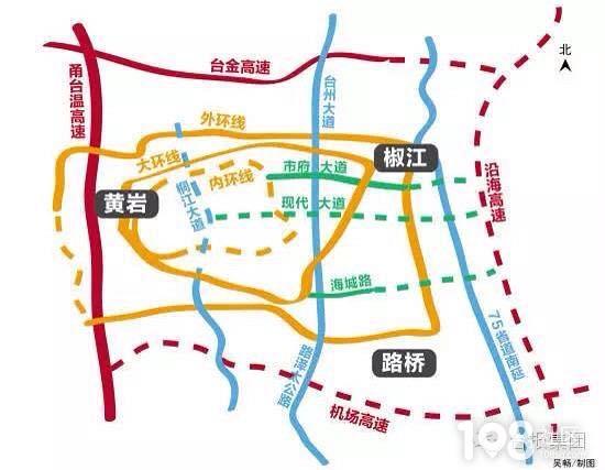 台州高速东延二期,台金高速东延市区连接线等