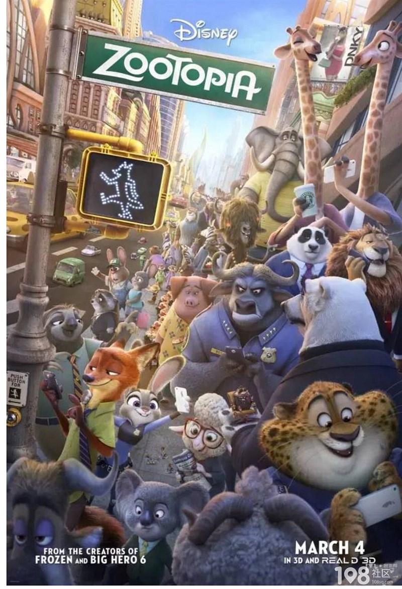 《疯狂动物城》告诉我们:孩子