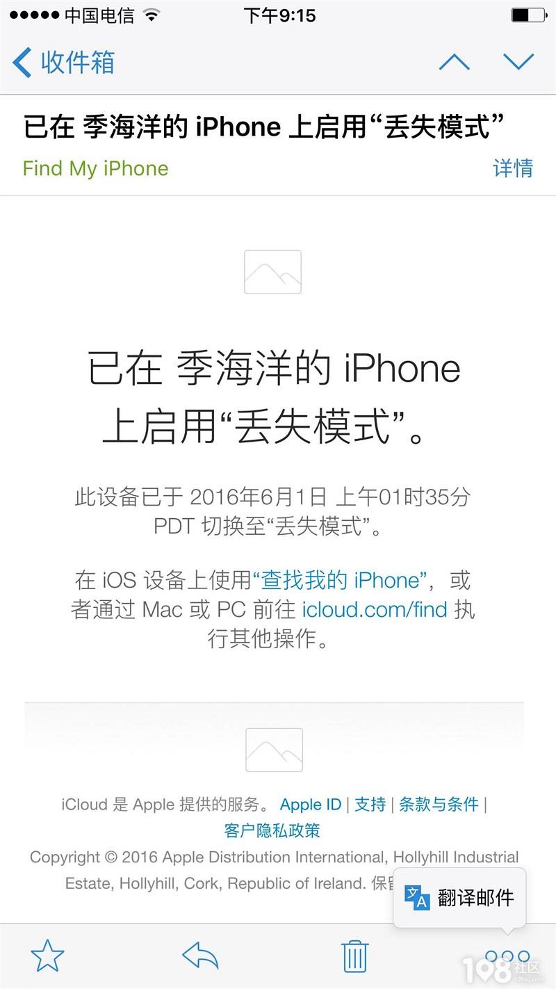 苹果id电话号码修改_如何更换苹果账号绑定的手机号 v118.com