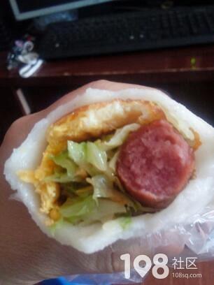 嵊州小吃的水饺包法步骤