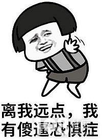 打动漫了_畅说天台_天台108v动漫社区麻将包哭表情气的图片