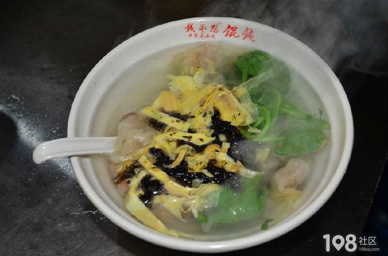 平阳街头小巷里的美食美食,一直都在!_畅说平馋嘴路上金水青岛的图片