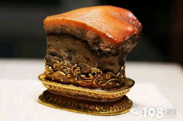 中国最贵的四大奇石