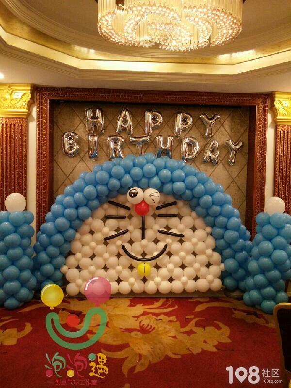 生日宴等会场气球布置图片