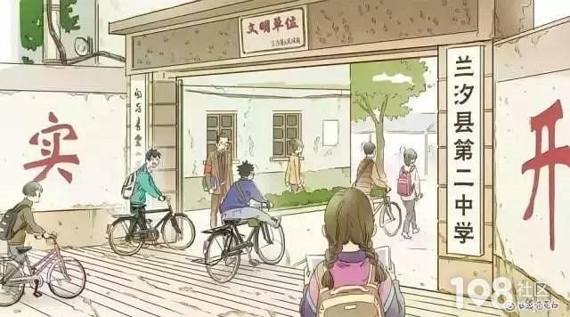 在漫画中寻找兰溪--读漫画巧克力《昨日青空》福袋口袋视频图片