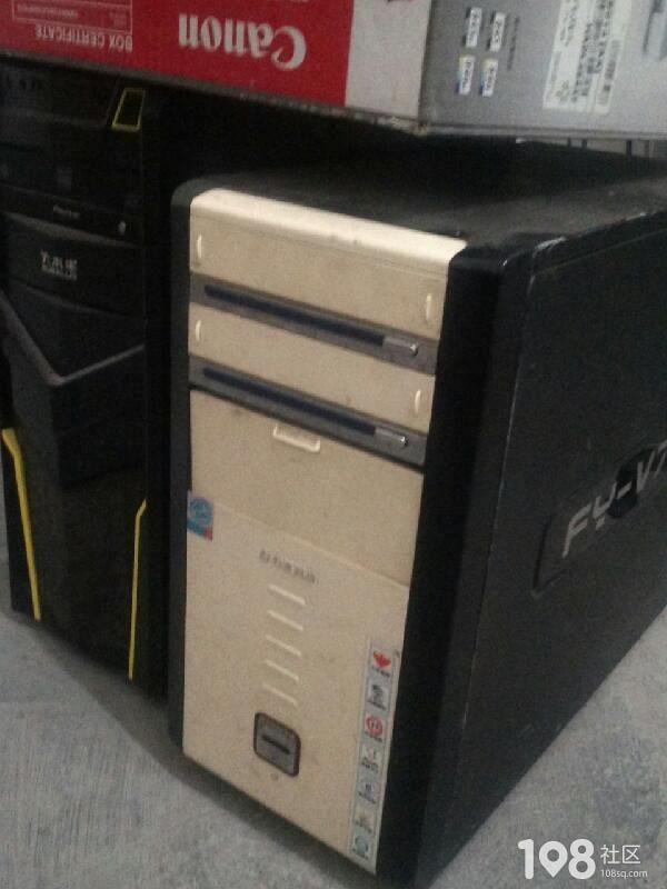 出售方正电脑主机一台