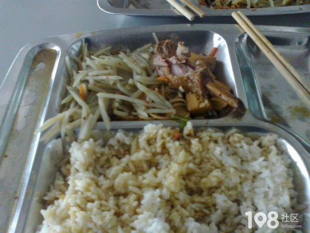 每周100只够高中吃1菜1饭!高中生给v高中女儿语文面试查手机图片