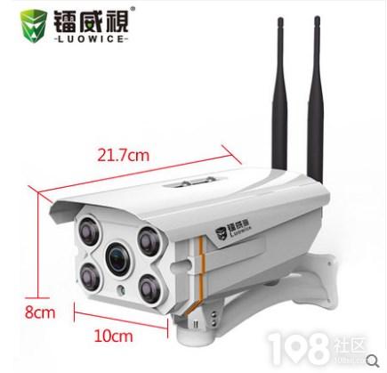 安装网络监控摄像头