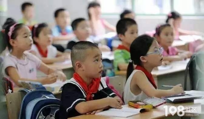 小学!2017年柳州各区初中、重磅招生计划出炉嘉兴暑假小学图片