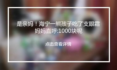 1.5K生活费合理吗?侄子杭州上学直呼吃不起饭 要加5百