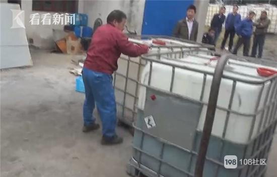 而每吨废旧电路板则能提取400克黄金.