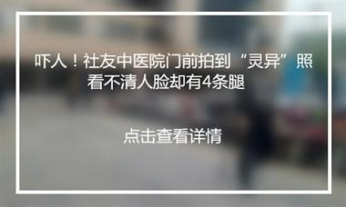"""男子穿紧身连衣裙广场热舞 """"前凸后翘""""引人围观"""