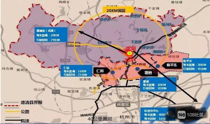 德清县武康镇地图