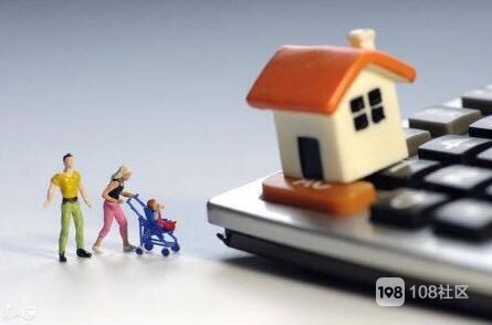 """离婚诉讼中""""婚前按揭房""""的归属认定与分割是一个综合性的法律问题."""