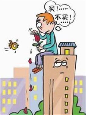 求助!海宁美女手攥几十万却不敢买房!面临如此选择何去何从
