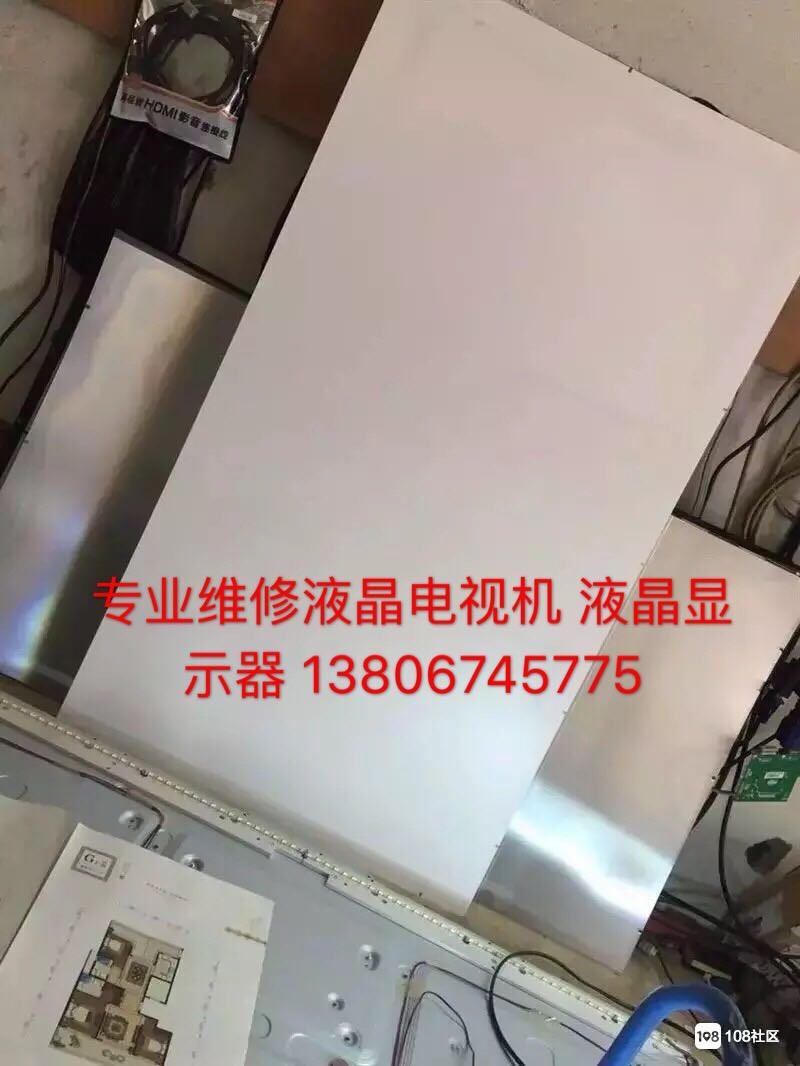 电脑显示微波炉,电磁炉,煲,各种,太装电加热,空气能,等等,以及电焊机