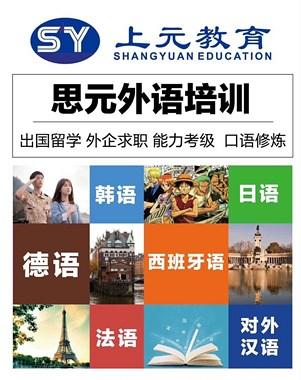 暑期英语辅导培训班英语考级培训班溧阳