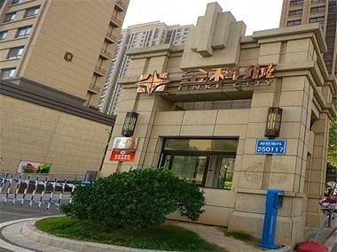济南金科城 商铺、公寓终于开盘了!详情点击查看