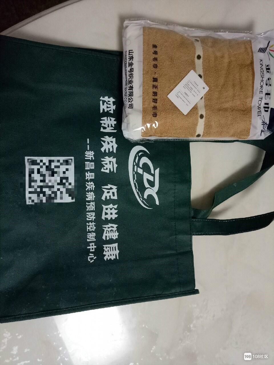 包装 包装设计 购物纸袋 纸袋 960_1280 竖版 竖屏图片