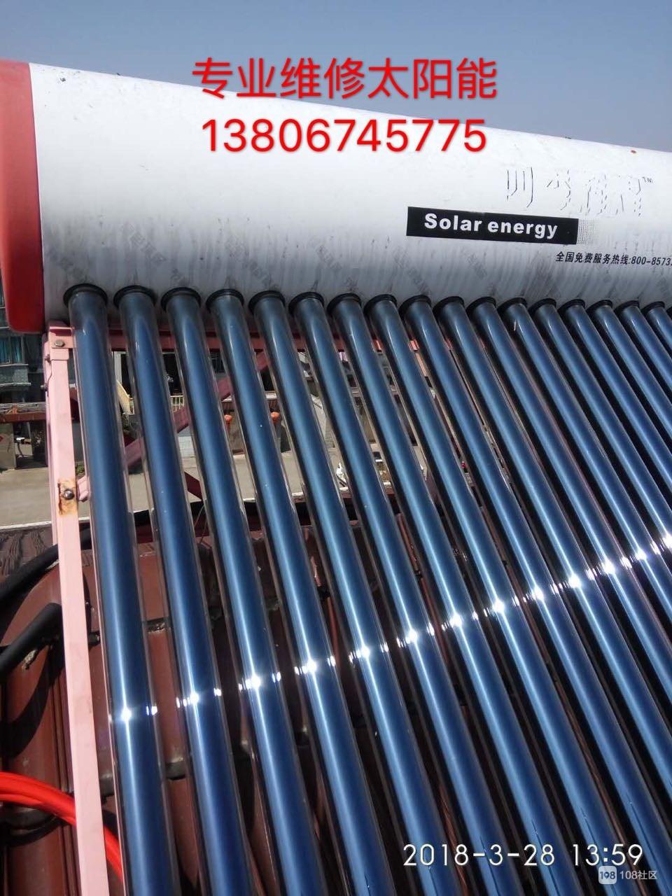 家电维仺e�9i-9�i_家电上门专业维修,空调维修加氟!