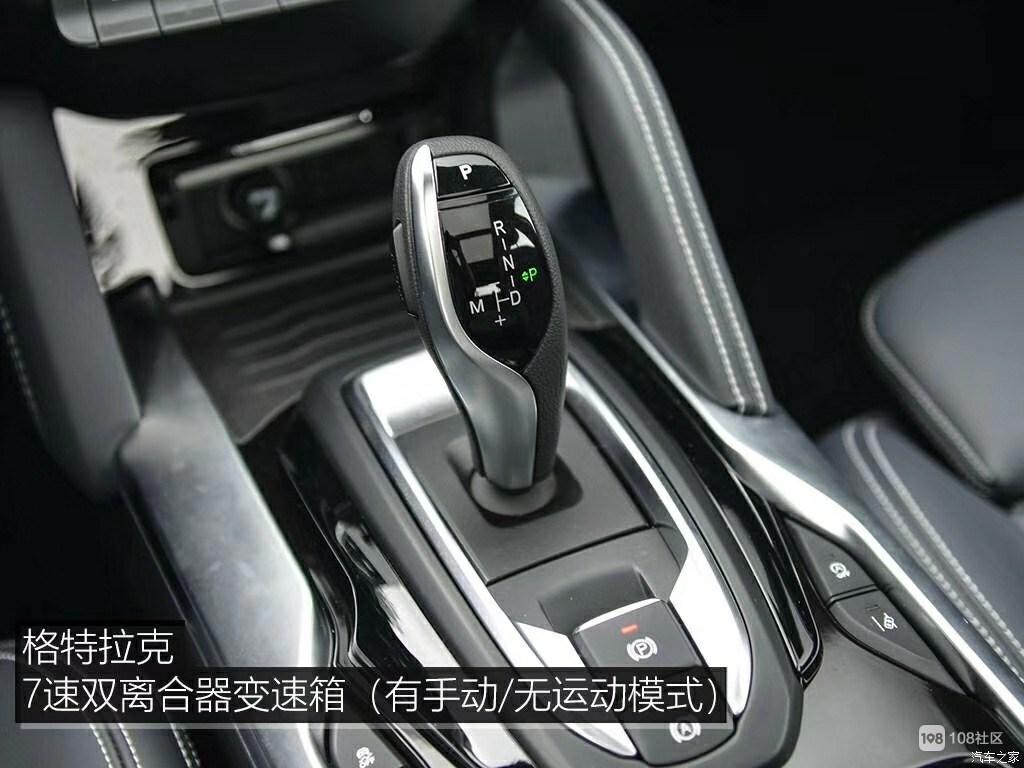 中华v7 拥有1t宝马发动的宝马鸡腿电子档位 朋友159575460