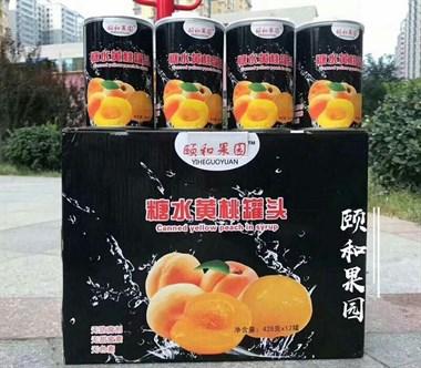 颐和果园给你最好的VX412102947