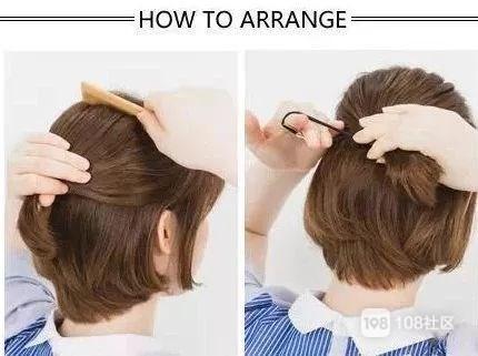 扎发步骤: step 1:用梳子将头发梳理柔顺,让后将用手抓取一般的头发.