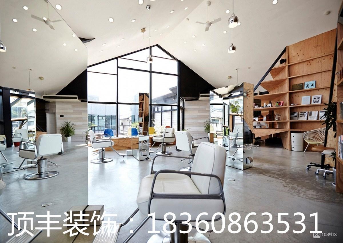 杭州理发店装修设计风格及效果图