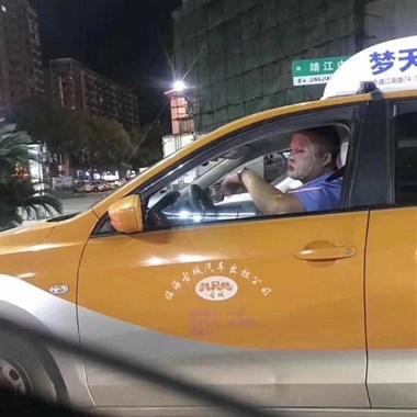 出租车司机开车敷面膜,曾花3万买护肤品:男人也爱美啊!