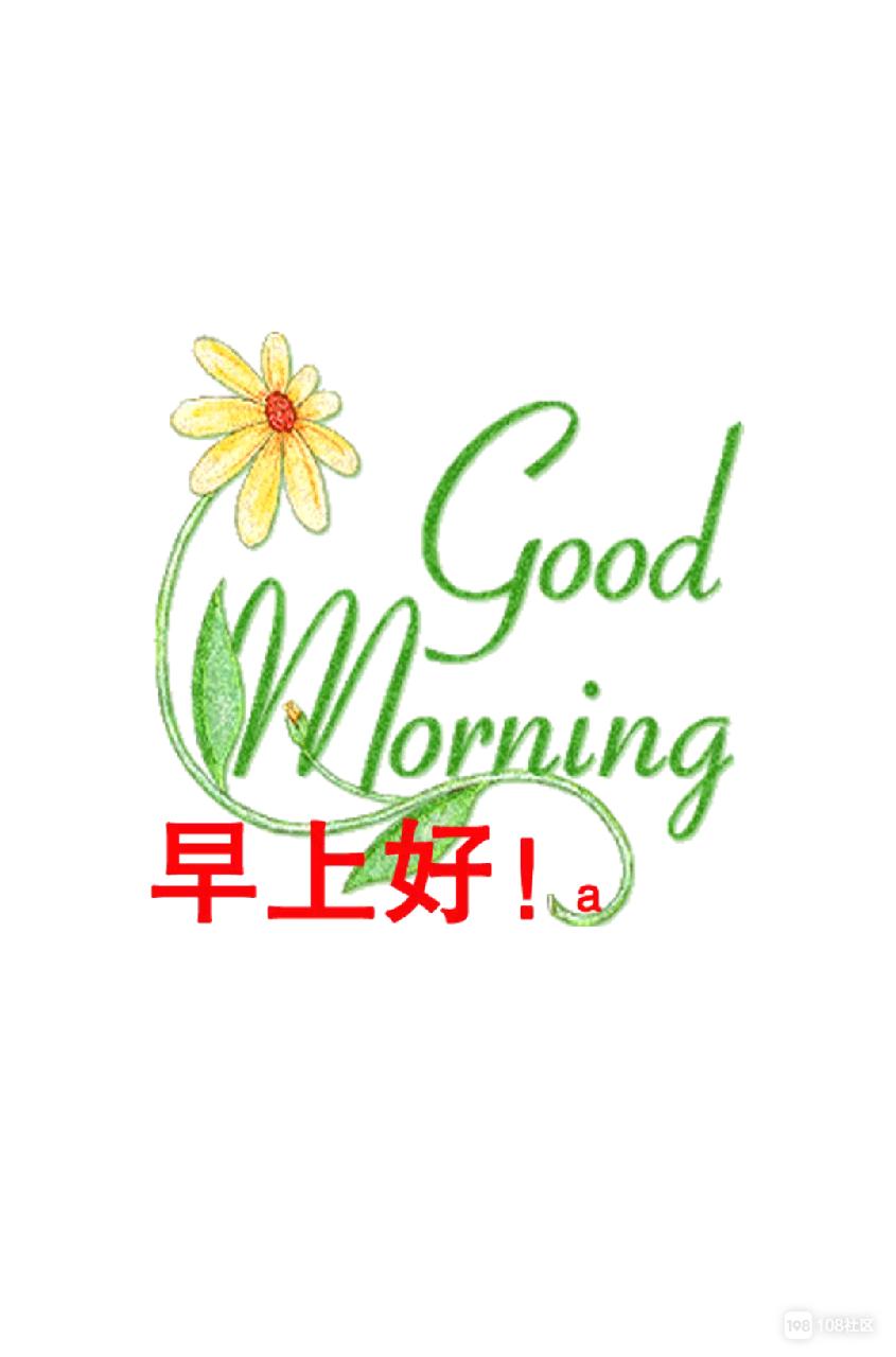 logo logo 标志 设计 矢量 矢量图 素材 图标 845_1280 竖版 竖屏