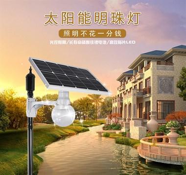 太阳能户外灯是未来户外灯的发展趋势