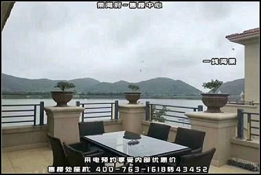 【宁波】象山【荣湾府】-小区样板房图片!