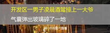 急急急!全城寻找10月29号丰惠益达厂车祸目击证人!