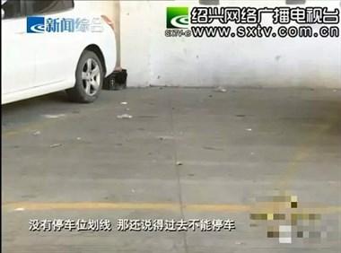 飞来横祸!水泥块突然从天而降,这辆浙D车被砸得一塌糊涂…