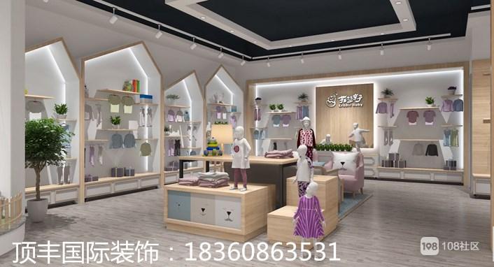 杭州童装店装修案例和效果图_童装店装修风格-顶丰装饰