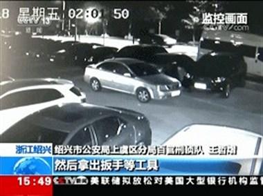 上虞汽修老板疯狂盗窃汽车配件,被抓后交代:能提炼出铂金!