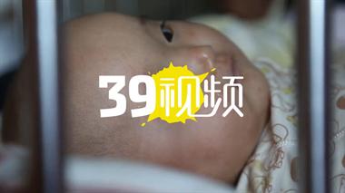 双胞胎女婴同患白血病,卖房子也只够救一个...妈妈的决定让人泪目