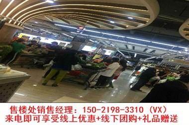 苏州新乐时尚生活广场怎么样?好不好?有投资价值吗?