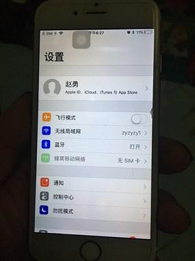【转卖】苹果6