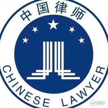 公益法律服务