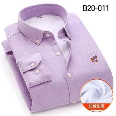 【转卖】加绒男士长袖衬衫