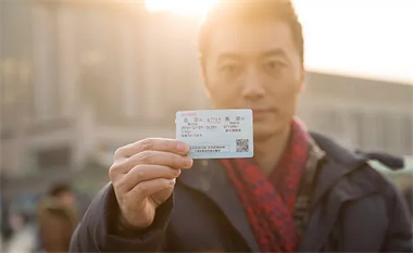 12月23日开抢春运火车票!这份订票时间表请收好