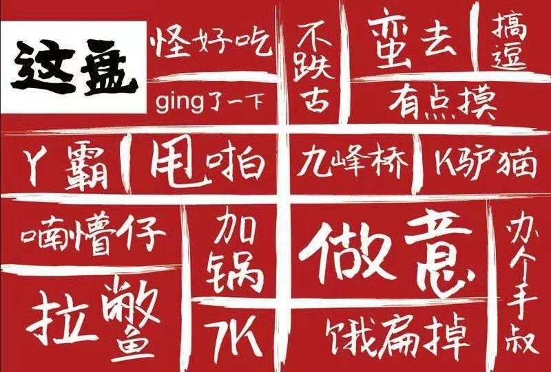『这盘』精致烧烤周年庆!半价品美食,博万元锦鲤霸王餐