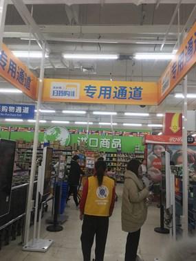 无需人工扫码就能购?不用羡慕重庆,咱德清超市也能这样!