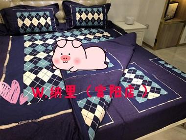 ??配上我喜欢的小笨猪说晚安??