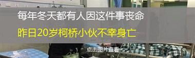 你加的汽油可能是假的!浙江警方查获200多吨调和汽油!