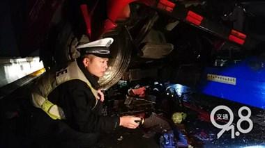 高速出事故,受伤司机说上还有一人!民警找了8小时没找到